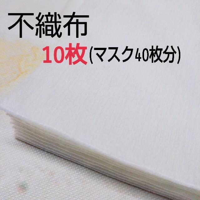ガーゼ マスク 販売 50枚 / マスクフィルター インナーマスク 不織布の通販 by Ciao