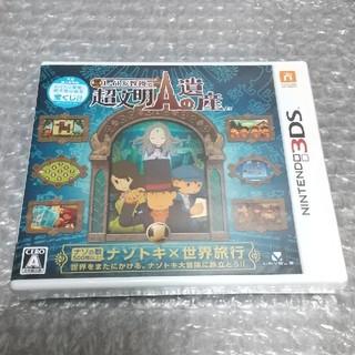ニンテンドー3DS(ニンテンドー3DS)の「レイトン教授と超文明Aの遺産 3DS」 (家庭用ゲームソフト)