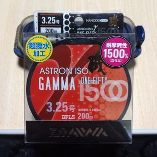 ダイワ(DAIWA)のダイワ アストロン磯ガンマ 1500(釣り糸/ライン)