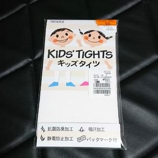 アツギ(Atsugi)のキッズタイツ50デニール(靴下/タイツ)