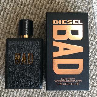 ディーゼル(DIESEL)のma様専用 DIESEL  EDT・SP 75ml 香水 BAD 新品‼️(香水(男性用))