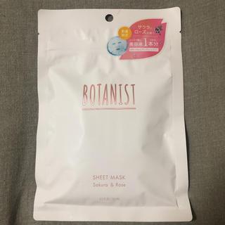 ボタニスト(BOTANIST)のボタニスト サクラ シートマスク(パック/フェイスマスク)