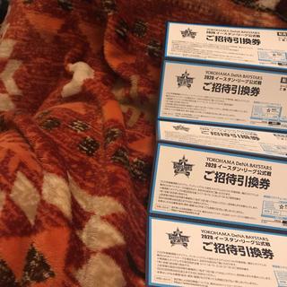ヨコハマディーエヌエーベイスターズ(横浜DeNAベイスターズ)の横浜DeNAベイスターズ   イースタン  2020 招待券  5枚(野球)
