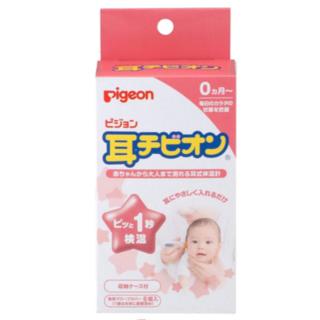 ピジョン(Pigeon)のピジョン 耳チビオン 新品未開封 送料無料(日用品/生活雑貨)