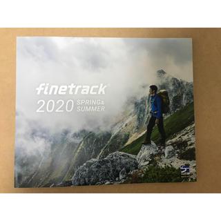 ファイントラック(finetrack)の最新版2020年ファイントラックカタログ(登山用品)