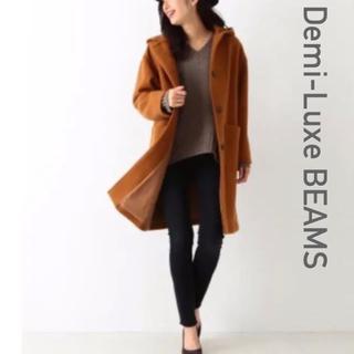 デミルクスビームス(Demi-Luxe BEAMS)のデミルクスビームス オーバーコート ロングコート フード付きコート アウター(ロングコート)