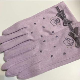 サンリオ(サンリオ)のキキララ 手袋 大人用 パープル(手袋)