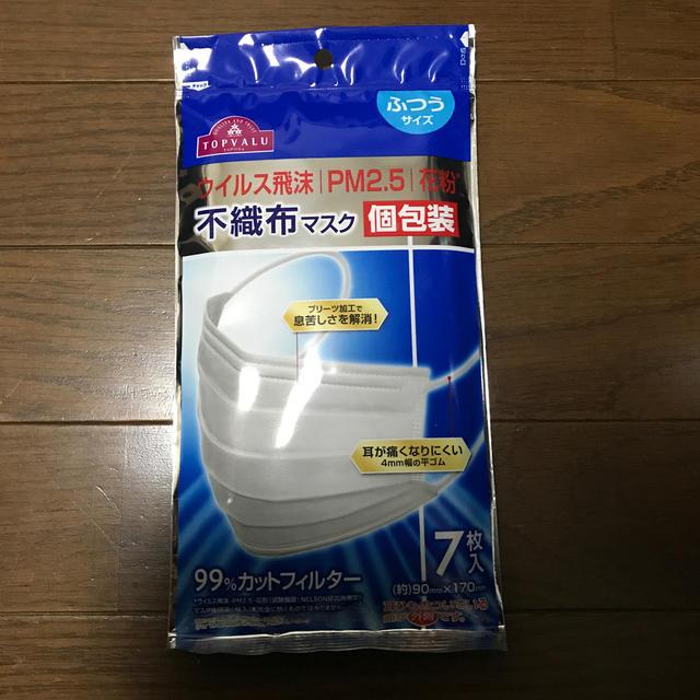 超立体 マスク 通販 50枚 - マスクの通販 by NRR☆'s shop