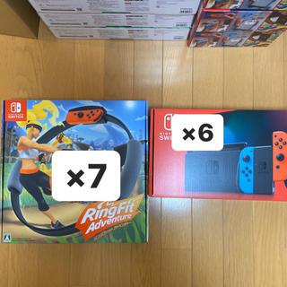 ニンテンドースイッチ(Nintendo Switch)のNintendo Switch スイッチネオン×6リングフィット×7(家庭用ゲーム機本体)