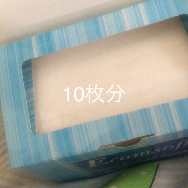 マスク 効果なし 本当 - 医療用マスク10枚の通販 by ゆり's shop