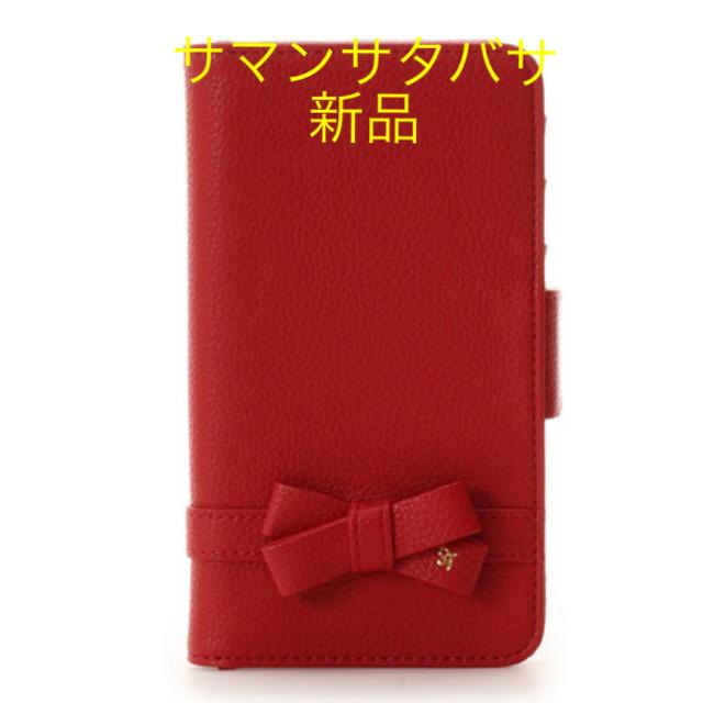 supreme iphone8plus ケース 革製 / Samantha Thavasa - アイフォンケース 手帳型  サマンサタバサ  新品の通販