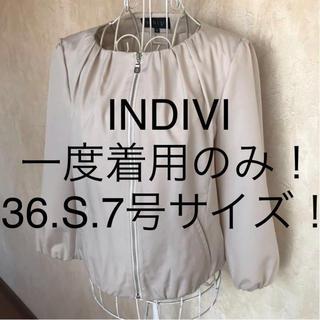 インディヴィ(INDIVI)の☆INDIVI/インディヴィ☆一度着用のみ☆小さいサイズ!ノーカラージャケット(ノーカラージャケット)