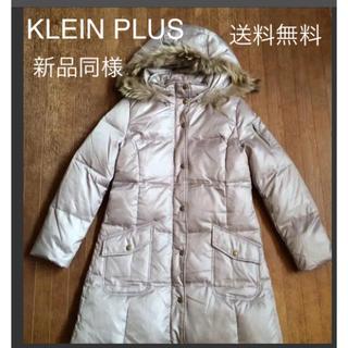 クランプリュス(KLEIN PLUS)のKLEIN PLUS クランプリュス 新品未使用ファー付きフードダウンコート38(ダウンコート)