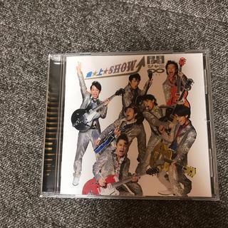 カンジャニエイト(関ジャニ∞)の急☆上☆Show!!(十五催ハッピープライス盤)(ポップス/ロック(邦楽))