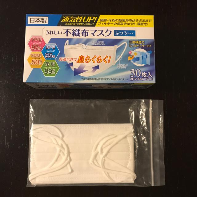 ガーゼ マスク 販売 100枚 - 不織布マスク 国産の通販 by  win shop