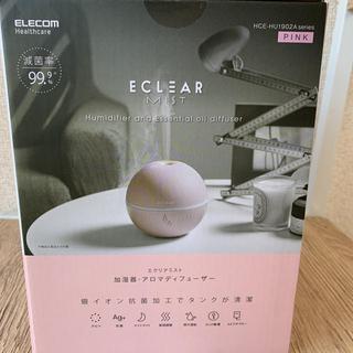 エレコム(ELECOM)のELECOM エクリアミスト アロマディフューザー 加湿器(アロマディフューザー)