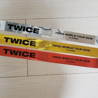 ウェストトゥワイス(Waste(twice))のtwice 銀テープ 3色セット(アイドルグッズ)