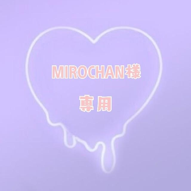 マスク 塗装用 - 立体マスク[7枚入]の通販 by mii's shop