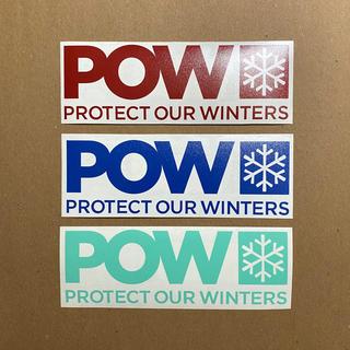 バートン(BURTON)のPOW ステッカー 3枚セット PROTECT OUR WINTERS(その他)