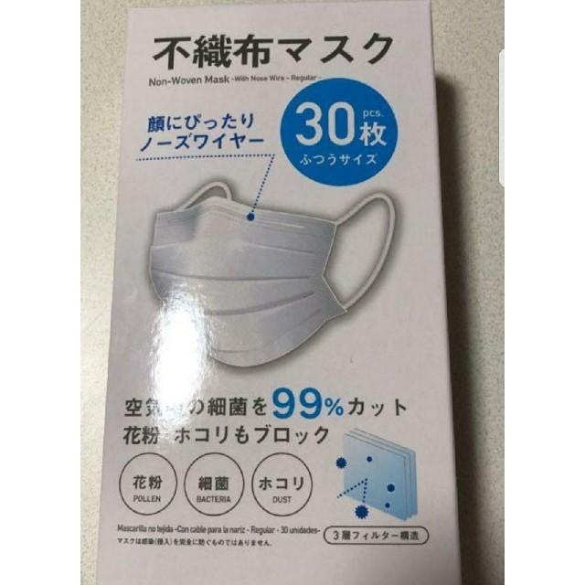マスク洗濯方法 - マスク10枚の通販