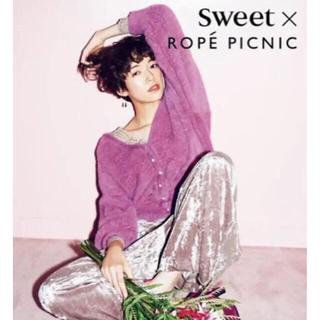 ロペピクニック(Rope' Picnic)の【sweet掲載♡王道モテ服】ロペピクニック フェザーニット カーディガン(カーディガン)