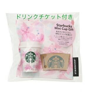 スターバックスコーヒー(Starbucks Coffee)のスタバ ミニカップギフト(その他)