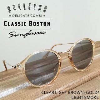 ラウンドボストン ブラウンクリアフレームメタルコンビ眼鏡 グレー(サングラス/メガネ)