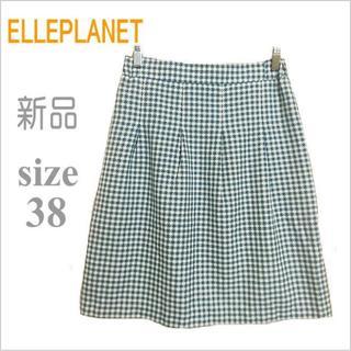 エル(ELLE)の新品タグ付*ELLE PLANETE*ブルーグリーン系織り込み模様スカート*38(ひざ丈スカート)