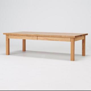 ムジルシリョウヒン(MUJI (無印良品))の無印良品 無垢材ローテーブル  オーク材  120×60cm(ローテーブル)