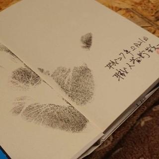 AERO CONCEPT BOOK(サイン)