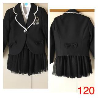 ニシマツヤ(西松屋)の入学卒園七五三女の子フォーマル3点♡ジャケット+白シャツ+チュールスカート120(ドレス/フォーマル)