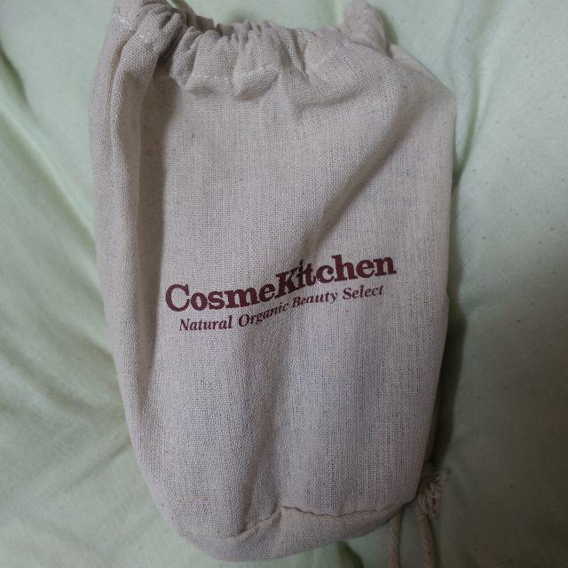 Cosme Kitchen(コスメキッチン)の【新品抜き取りなし】cosme kitchen 2020ラッキーバッグ コスメ/美容のキット/セット(コフレ/メイクアップセット)の商品写真