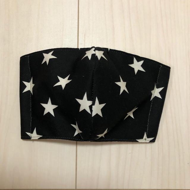 ★新品 ハンドメイド 星&黒 大人用立体マスク 紐なしの通販