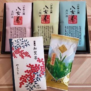 お茶5点セット(茶)