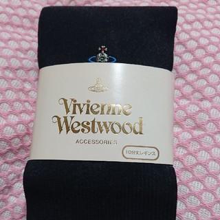 ヴィヴィアンウエストウッド(Vivienne Westwood)のヴィヴィアン・ウエストウッド 10分丈 レギンス(レギンス/スパッツ)