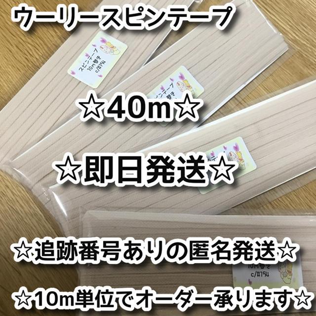 マスク 立体 作り方 / GUNZE - GUNZE ウーリースピンテープ10m巻x4個の通販