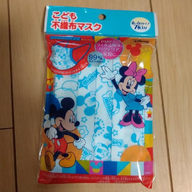 フローフシ マスク - Disney - こども不織布マスク ディズニーデザインの通販 by クラマ's shop