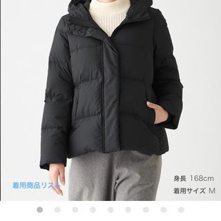 ムジルシリョウヒン(MUJI (無印良品))の今季完売 定価11900円 無印良品 ダウンコート ダウンジャケット ショート (ダウンジャケット)