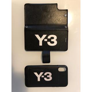 ヨウジヤマモト(Yohji Yamamoto)のY3 iPhone X ケータイカバー(iPhoneケース)
