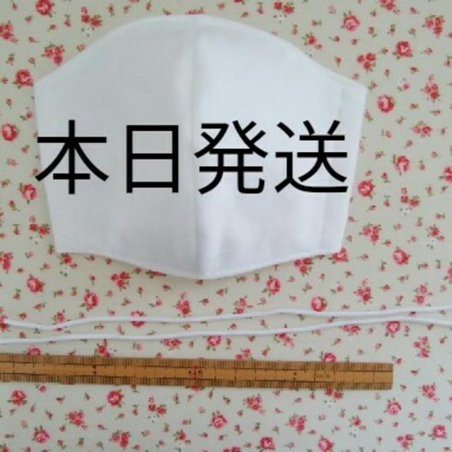 innisfree マスク / マスクの通販 by ひろにゃ's shop