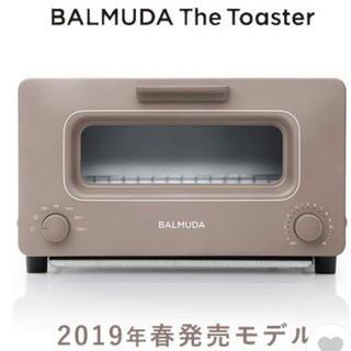バルミューダ(BALMUDA)のまゆ様専用(調理機器)