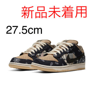 ナイキ(NIKE)のTRAVIS SCOTT × NIKE SB DUNK LOW 27.5cm(スニーカー)