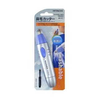 ヒタチ(日立)の新品 日立 水洗い可 鼻毛カッター BM-03(メンズシェーバー)