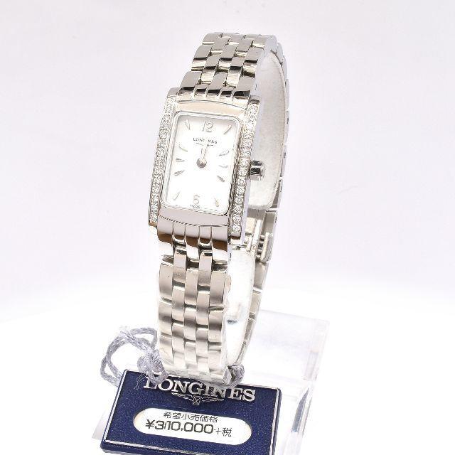 ジェイコブ偽物 時計 見分け方 、 バーバリー 時計 偽物 見分け方