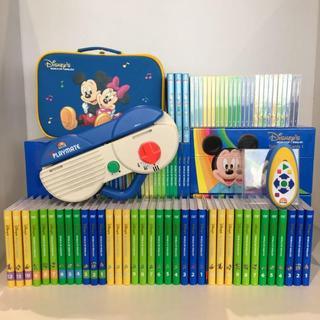 【キレイ!】2015年購入!ディズニー英語 ミッキーパッケージ フルセット