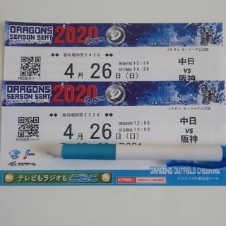 チュウニチドラゴンズ(中日ドラゴンズ)の4月26日 中日対阪神 ライト側外野応援 2枚(野球)