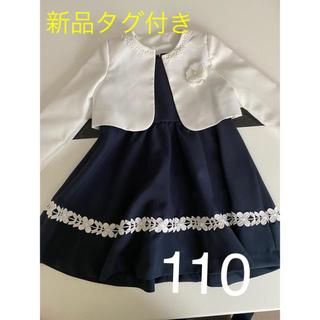 ニシマツヤ(西松屋)のフォーマルワンピース110(ドレス/フォーマル)
