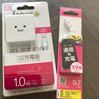 エレコム(ELECOM)のエレコム for Android  USB充電器(バッテリー/充電器)