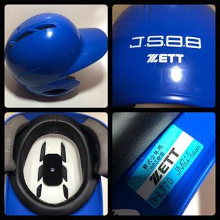 ゼット(ZETT)の◆未使用品 迅速発送◆ ZETT 少年 軟式 ヘルメット サイズ 54-56cm(防具)