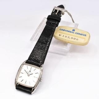 ユニバーサルジュネーブ(UNIVERSAL GENEVE)の【未使用】アンティーク ユニバーサルジュネーブ 手巻 【送料無料】(腕時計)